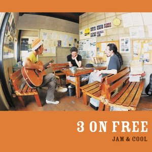 Jamcool_3_on_free