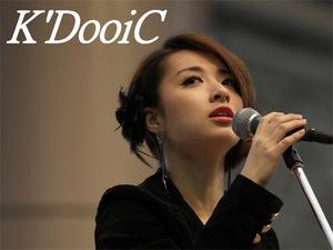 Kdooic