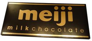 Meiji106_2
