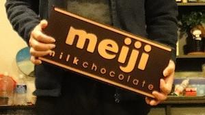 Meiji108_2