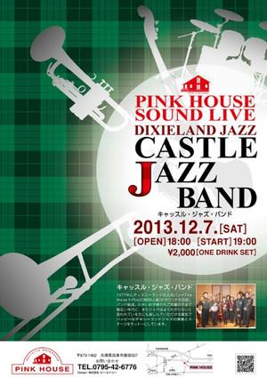Castle_jazz_band_13127