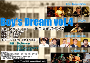 Boys_dream4