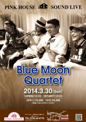 14330_blue_moon01