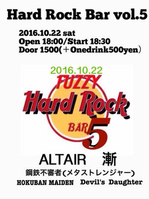 161022hard_rock5